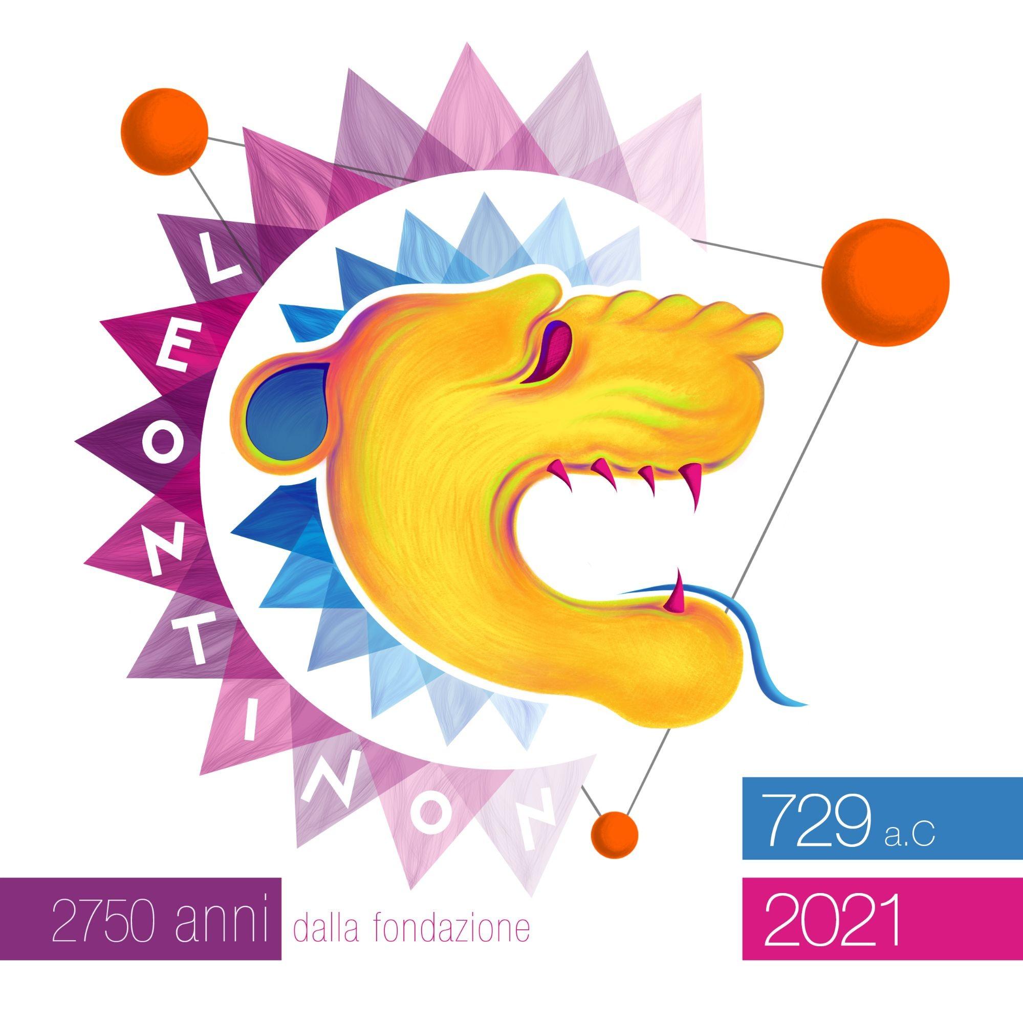 Leontinoi 2021 - Emesso un francobollo che celebra il 2750° Anniversario dalla Fondazione Greca