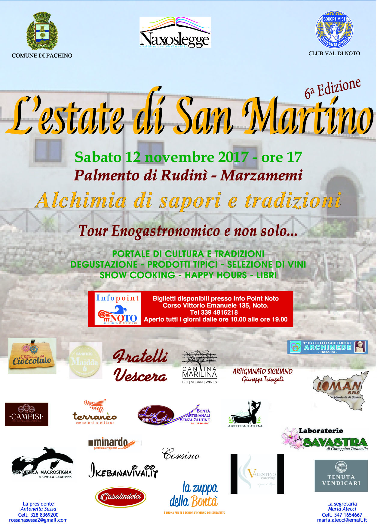 estatesanmartino2017-1579711268.jpg