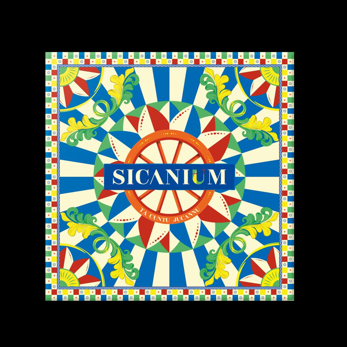 sicanium-1593509667.png