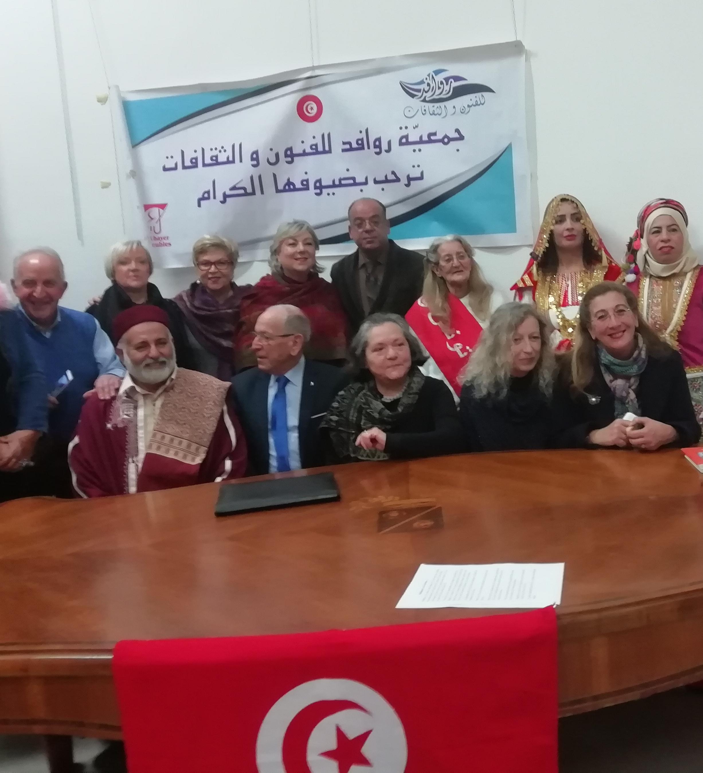 Scambio culturale tra Sicilia e Tunisia: